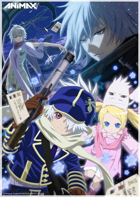 ANIMAX Upcoming Anime For January 2012