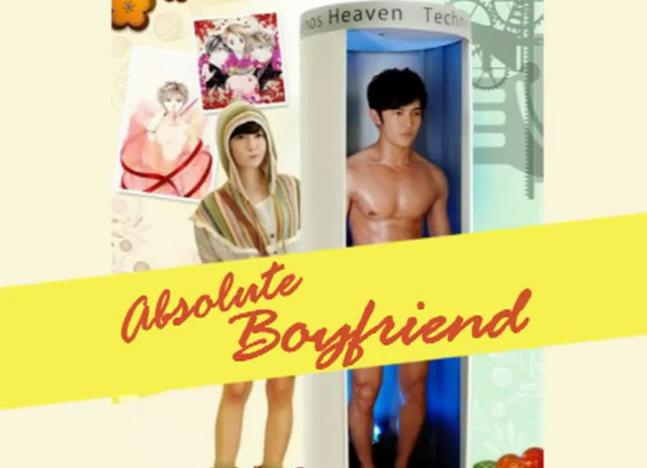 absolute-boyfriend.png
