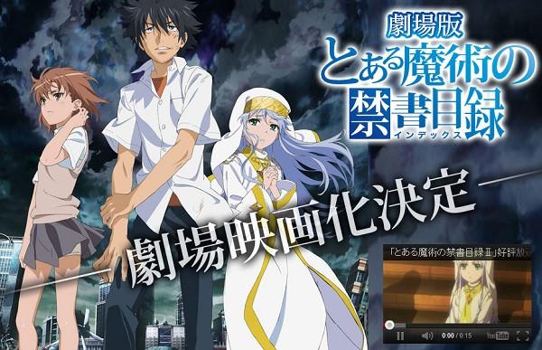 News: Toaru Majutsu no Index – Film To Premiere February Next Year