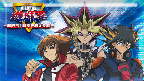 Yugioh Bonds Beyond Time Movie