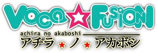 12182012_VocaFusion_Achira_No_Akaboshi