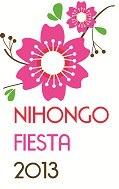 01312013_Nihongo_Fiesta2013
