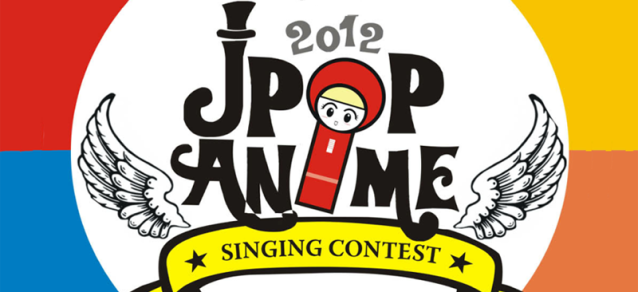 03152013_jpop_singing_contest_2012