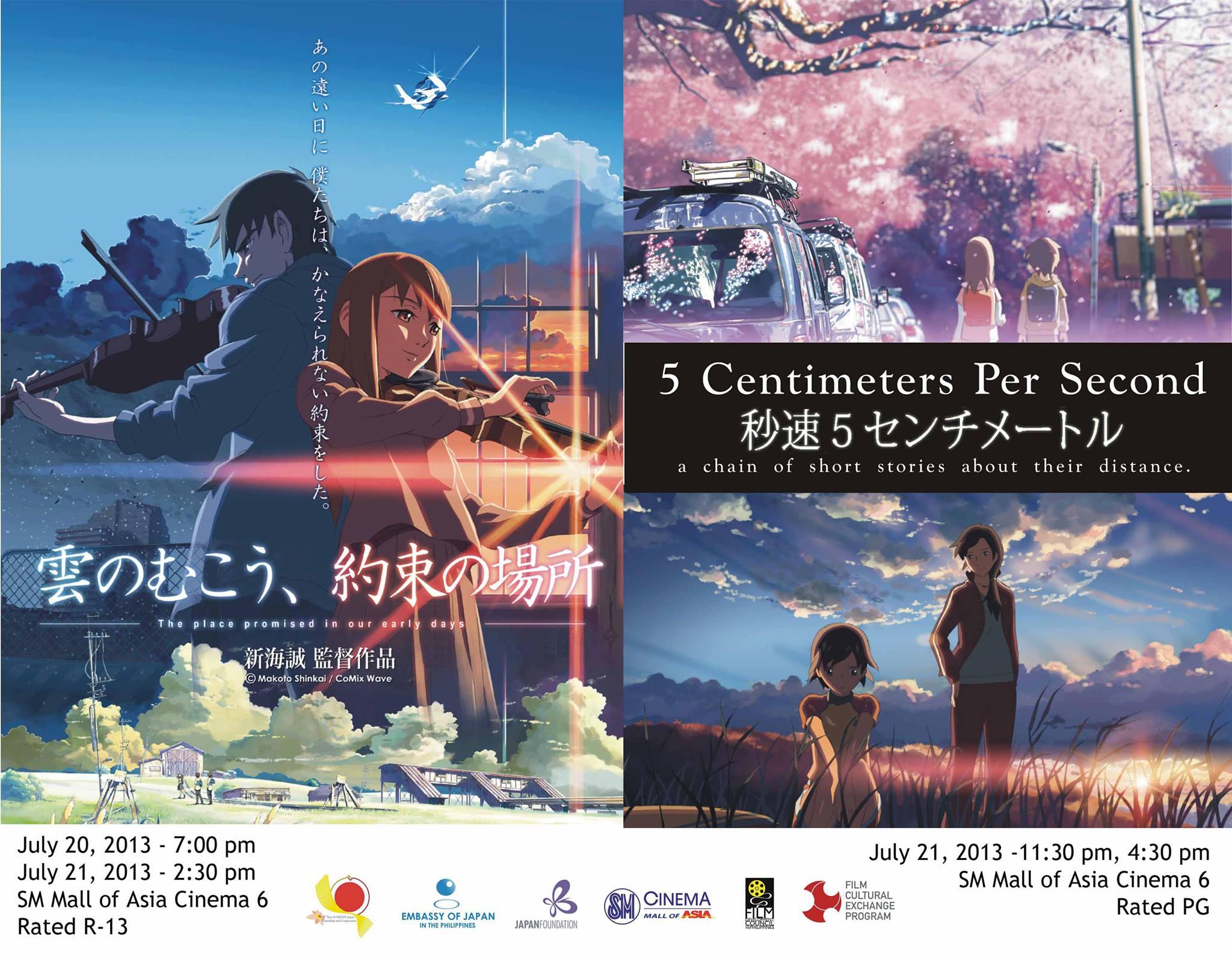 07122013_anime_film_2013