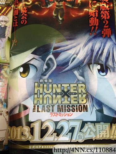 08072013_hunter_x_hunter_movie_2