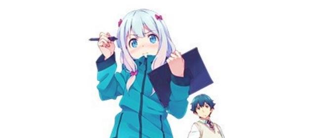 11132013_Ero Manga Sensei