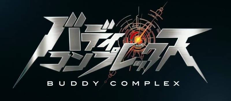 12042013_buddy_complex