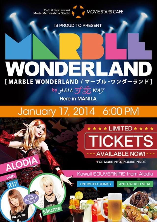 01142014_marble_wonderland_ph