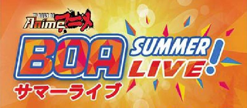 boa_summer_live_2014