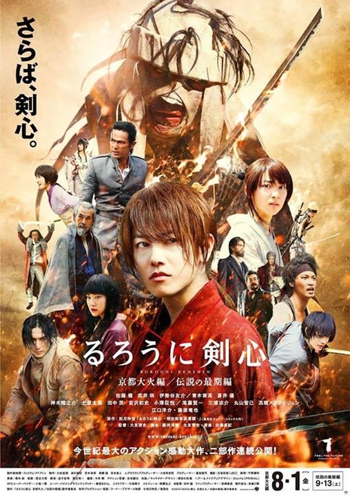 rurouni_kenshin_movie_2014