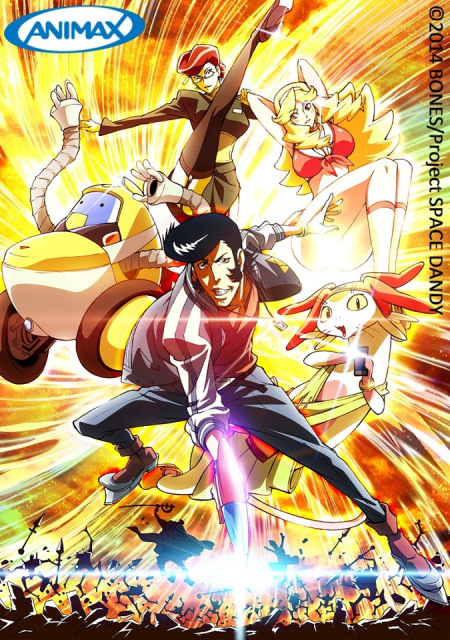 animax_space_dandy