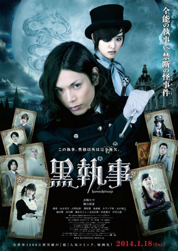 Black_Butler_-_Kuro_Shitsuji-p2