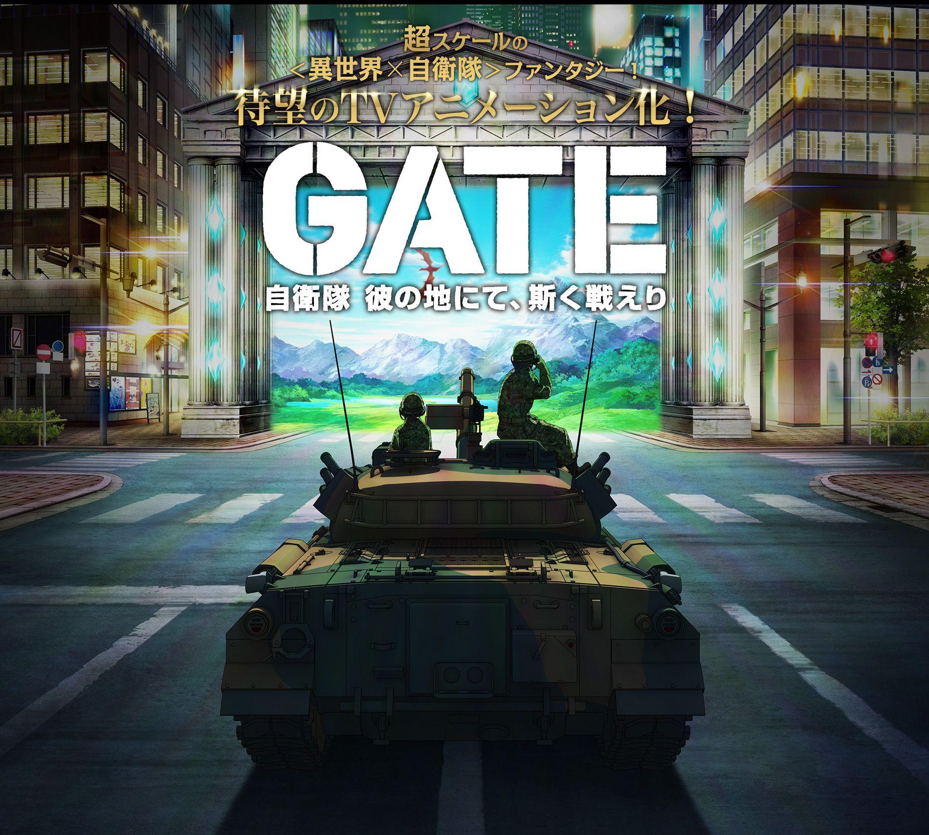 2014_12_gate