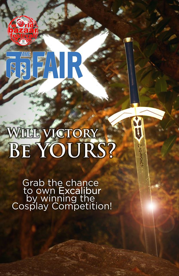2014_12_up_ame_cosplay_competition