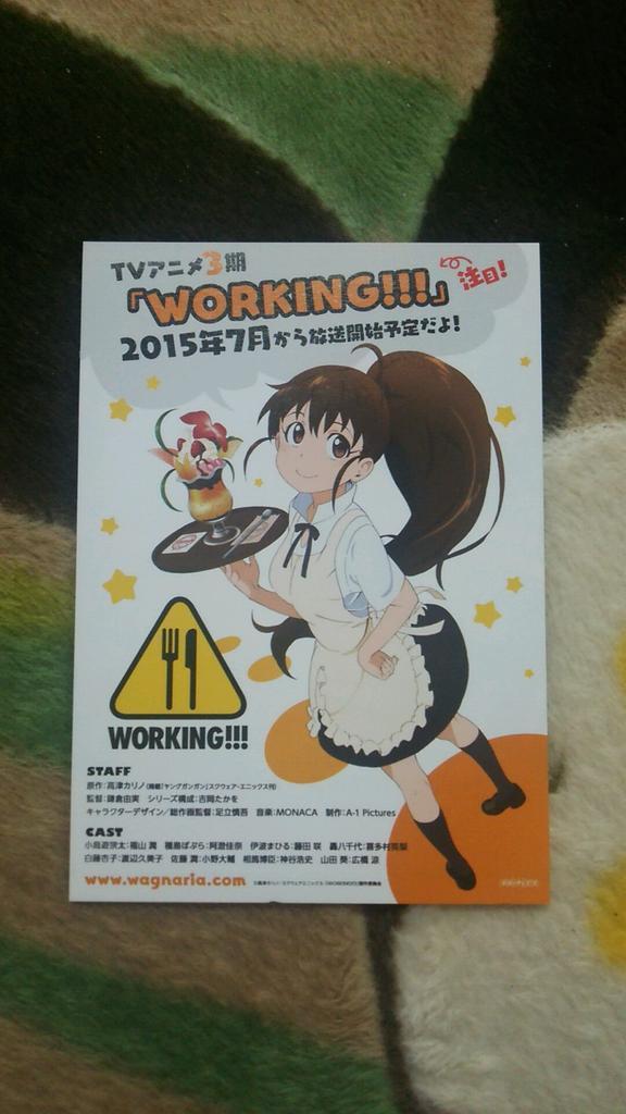 2014_12_working_season_3