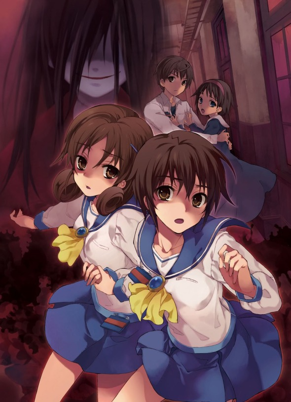 2015_02_corpse_party