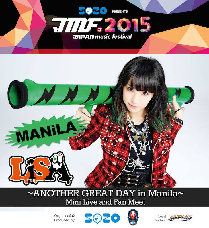 2015_04_JMF2015_LiSA_Manila