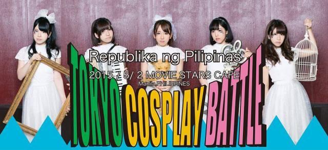 2015_04_tokyo_cosplay_battle