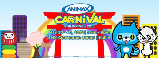 2015_05_animax_carnival_header