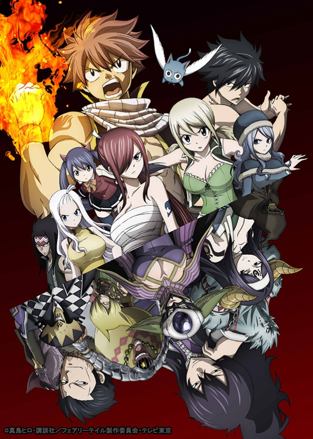 2015_05_fairy_tail_tartarus_arc
