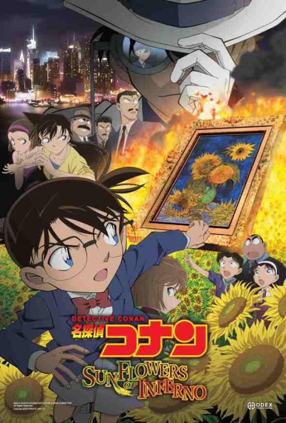 2015_07_detective_conan_sunflower