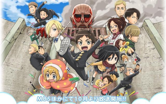 2015_08_attack_on_titan_junior_high