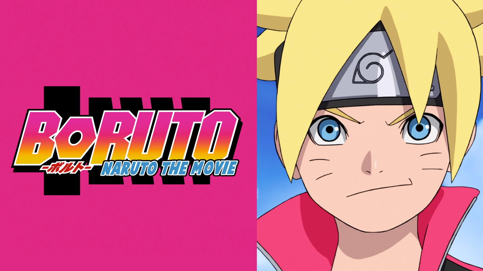 2015_08_boruto_naruto_movie