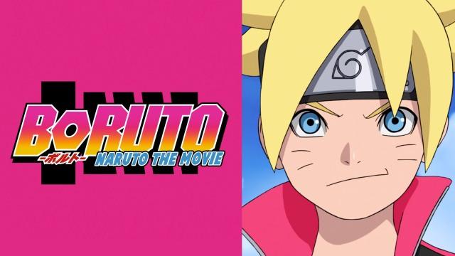 2015_08_boruto_naruto_movie
