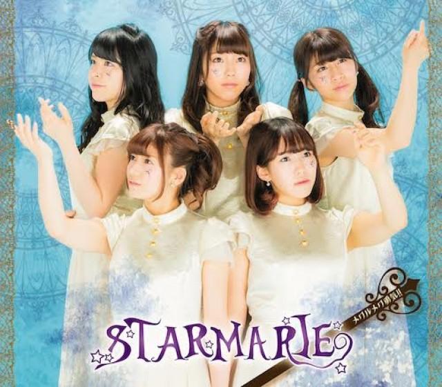 2015_08_starmarie