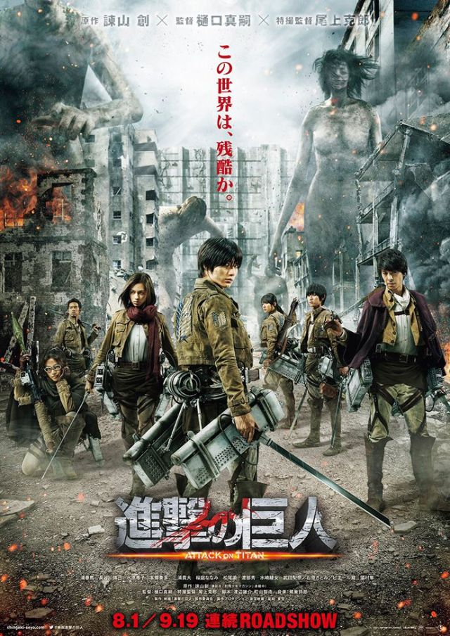 attack-titan-live-action-movie
