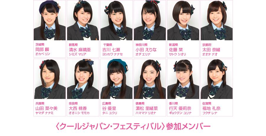 2015_09_akb48_team_8_manila