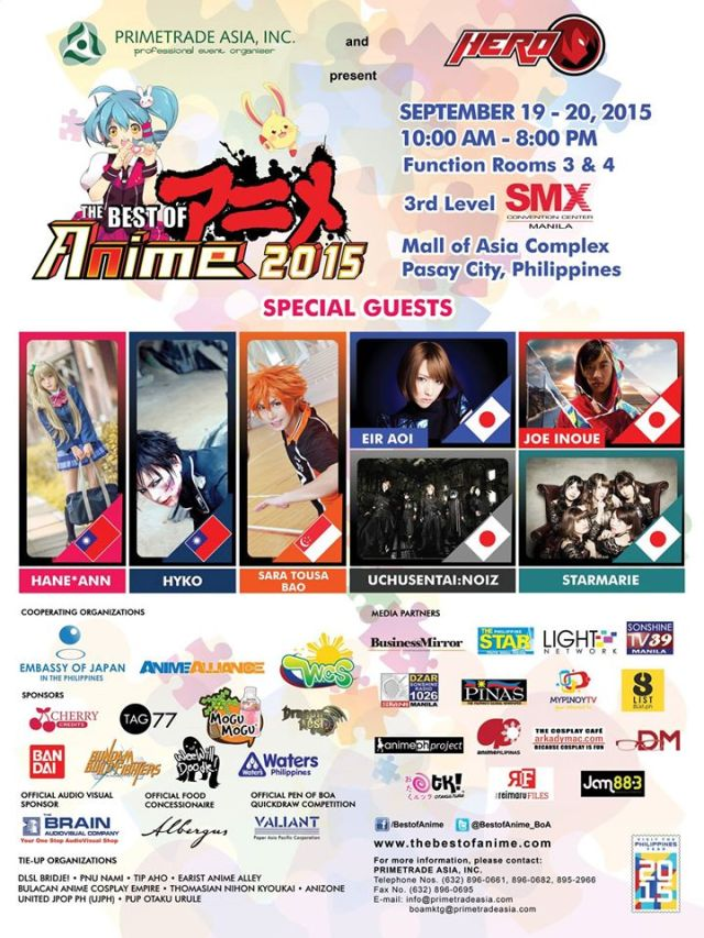 2015_09_best_of_anime_2015