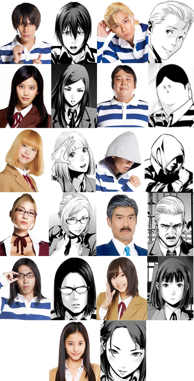 2015_09_prison_school_cast