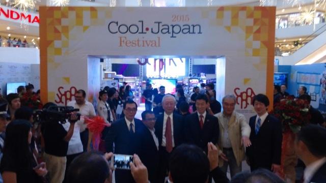 cool_japan_festival_2015