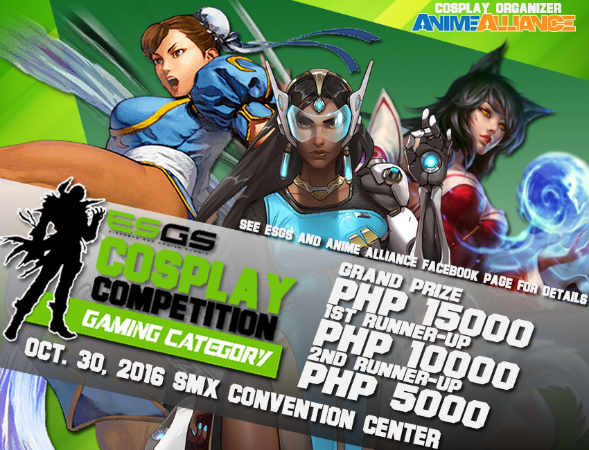 esgs-cosplay-competition