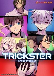 TRICKSTER_ANIPLUS-A.jpg
